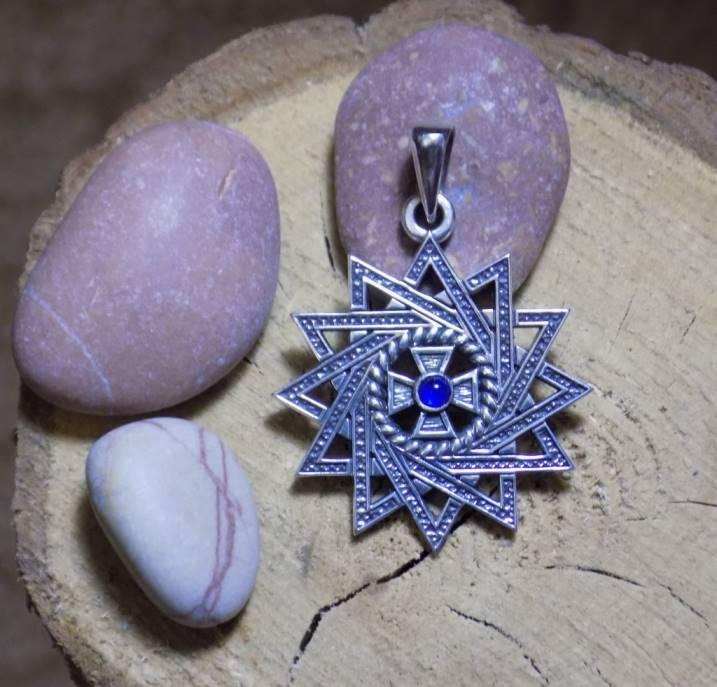 Древнейший магический символ Звезда эрцгаммы: значение и виды. Изготовление, уход и правила ношения амулета